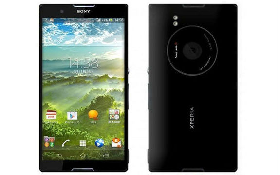 Lansare Sony Honami Mini