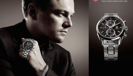 cele mai bune ceasuri barbati