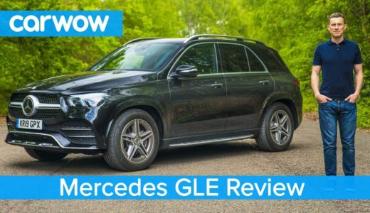 Totul despre Mercedes GLE SUV 2020