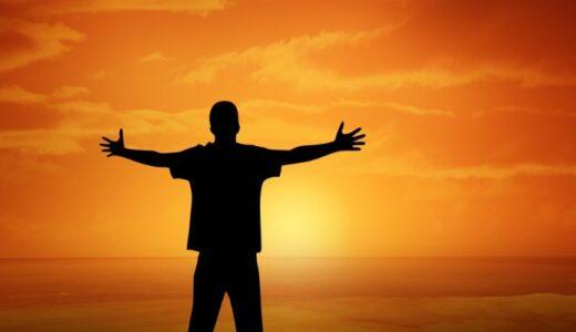 Beneficiile descoperirii de sine