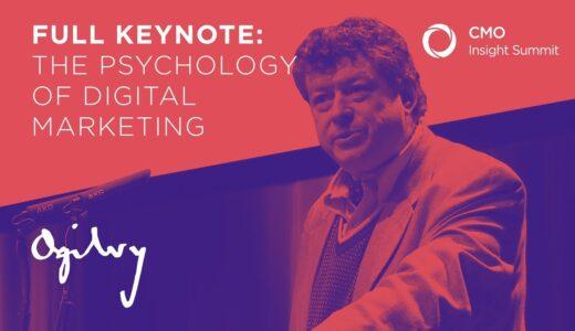 Psihologia marketingului digital
